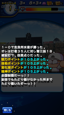 f:id:arimurasaji:20190616112105p:plain