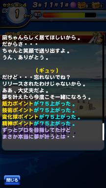 f:id:arimurasaji:20190616112114p:plain