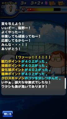 f:id:arimurasaji:20190616112117p:plain