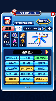 f:id:arimurasaji:20190616112137p:plain
