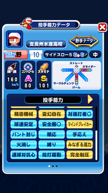 f:id:arimurasaji:20190616112138p:plain