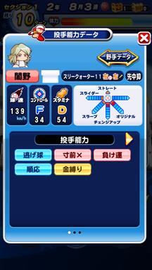 f:id:arimurasaji:20190616162201p:plain