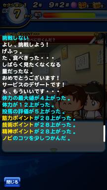 f:id:arimurasaji:20190616162215p:plain