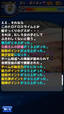 f:id:arimurasaji:20190616162226p:plain