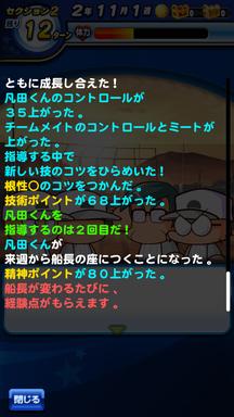 f:id:arimurasaji:20190616162302p:plain