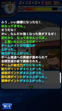 f:id:arimurasaji:20190616162335p:plain