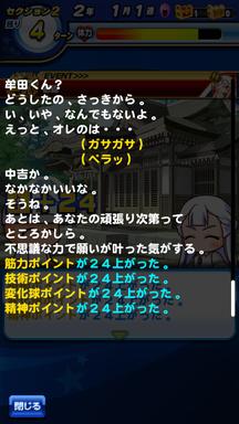 f:id:arimurasaji:20190616162354p:plain