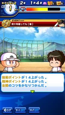 f:id:arimurasaji:20190616162417p:plain