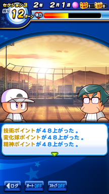 f:id:arimurasaji:20190616162521p:plain