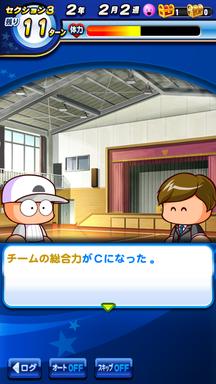 f:id:arimurasaji:20190616162532p:plain