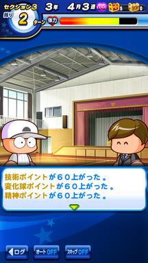 f:id:arimurasaji:20190616162553p:plain