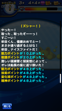 f:id:arimurasaji:20190616162601p:plain