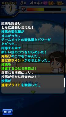 f:id:arimurasaji:20190616162612p:plain