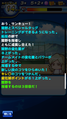 f:id:arimurasaji:20190616162636p:plain
