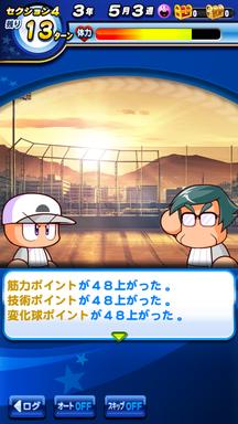 f:id:arimurasaji:20190616162653p:plain