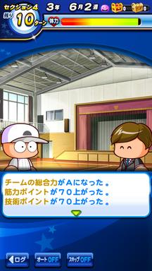 f:id:arimurasaji:20190616162708p:plain