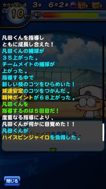 f:id:arimurasaji:20190616162711p:plain