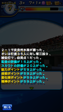 f:id:arimurasaji:20190616162724p:plain