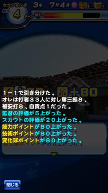 f:id:arimurasaji:20190616162743p:plain
