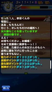 f:id:arimurasaji:20190616162754p:plain