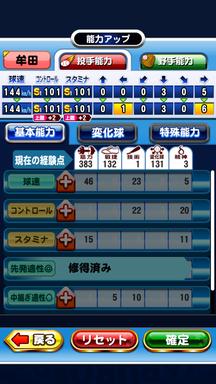f:id:arimurasaji:20190616162809p:plain