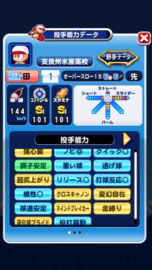 f:id:arimurasaji:20190616162815p:plain