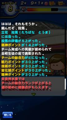 f:id:arimurasaji:20190616190112p:plain