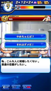 f:id:arimurasaji:20190616190414p:plain