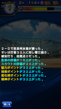 f:id:arimurasaji:20190616190453p:plain