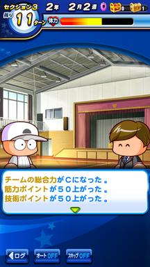 f:id:arimurasaji:20190616190528p:plain