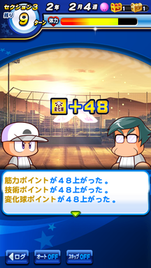 f:id:arimurasaji:20190616190548p:plain
