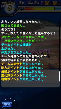f:id:arimurasaji:20190616190649p:plain