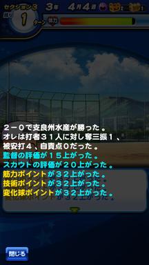 f:id:arimurasaji:20190616190708p:plain