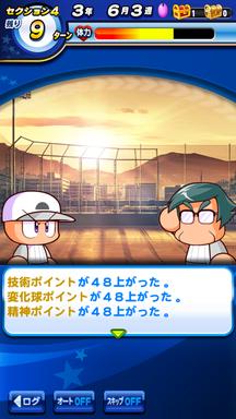 f:id:arimurasaji:20190616190839p:plain