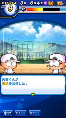 f:id:arimurasaji:20190616191015p:plain