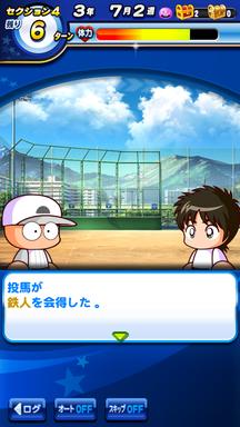 f:id:arimurasaji:20190616191030p:plain