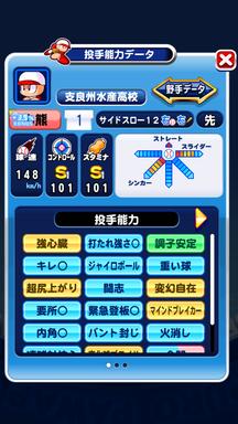 f:id:arimurasaji:20190616191117p:plain