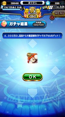 f:id:arimurasaji:20190617191842p:plain