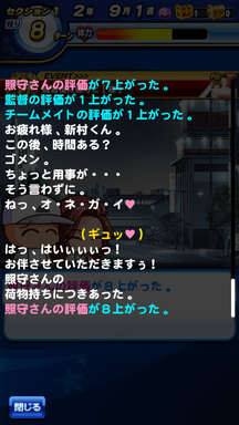 f:id:arimurasaji:20190617212620p:plain