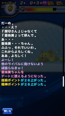 f:id:arimurasaji:20190617212633p:plain