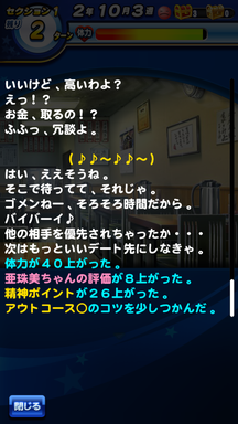 f:id:arimurasaji:20190617212652p:plain