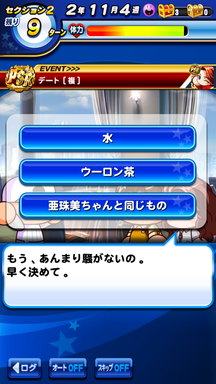 f:id:arimurasaji:20190617212715p:plain