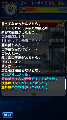 f:id:arimurasaji:20190617212717p:plain
