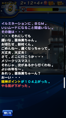 f:id:arimurasaji:20190617212734p:plain