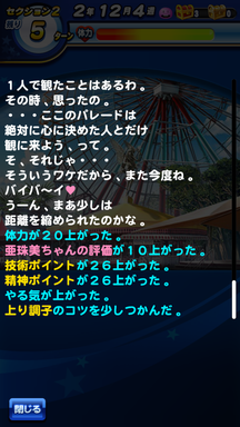 f:id:arimurasaji:20190617212801p:plain