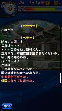 f:id:arimurasaji:20190617212818p:plain