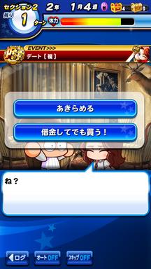f:id:arimurasaji:20190617212830p:plain