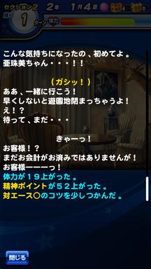 f:id:arimurasaji:20190617212833p:plain