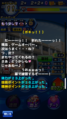 f:id:arimurasaji:20190617212913p:plain