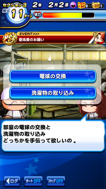 f:id:arimurasaji:20190617212926p:plain